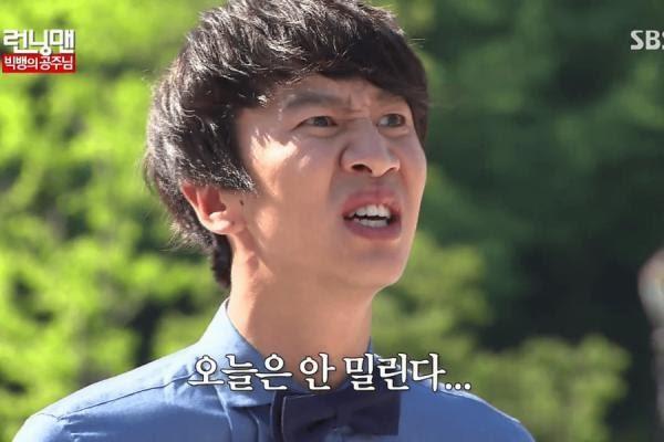 Lee Kwang Soo - Hươu cao cổ